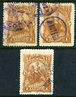 Nicaragua 1891 ⭐ Seebeck ⭐ Scott 30 Trio  ⭐⭐ VFU ⭐ O357 ⭐☀⭐☀⭐☀⭐