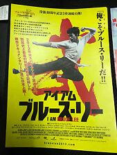 I AM BRUCE LEE Japan 2013 rare cinema flyer Green Hornet Kato Kung Fu Dragon