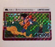 carte dragon ball z  Carddass Hondan limited 3000 Special infini (non officiel)