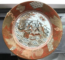 Antique Japanese Kutani Plate 8 1/2�, Signed, Female Musicians 1880-1890's