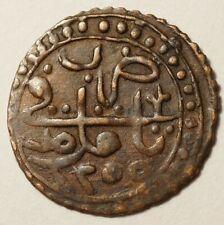 ALGERIE : ASSEZ RARE 5 ASPERS D'ABD-EL-KADER 1255 (1839-40)