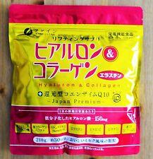 FINE Hyaluron Collagen Coenzyme Q10 Premium Powder 210g / 7.4oz pack