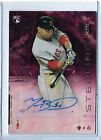 The Hottest Cards in 2014 Topps Series 1 Baseball 28