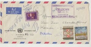 1978 AFGHANISTAN TO PAKISTAN COVER WITH RED CROSS ARMY HELICOPTER JAR STAMPS
