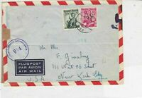 austria 1952 women air mail stamps cover ref 21209