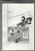 z363 Kage ni Obiete Original Japanese Manga Comic Art Page Horror Story