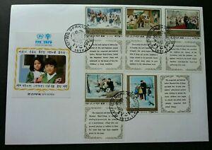 [SJ] Korea International Year Of The Child 1979 Teacher Student Education (FDC)
