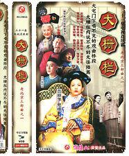 Box set- 21 discs- Dashan lan Da zha lan Da zha lan- Chinese TV Series- VCD