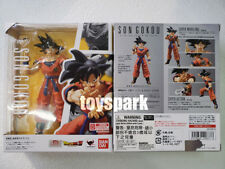 Sh S.h. Figuarts Dragon Ball Z DBZ son Goku Saiyan Grown on Earth Bandai Japan