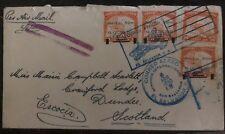 1930 San Salvador El Salvador Airmail Cover To Dundee Scotland Overprinted Stamp