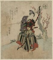 """8"""" x 10"""" 1818 Japanese Print man, standing, holding a large bow and an arrow"""