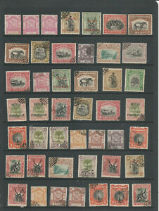NORTH BORNEO SELECTION OF STAMPS