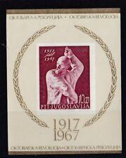 Jugoslawien Original Mazedonien Makedonia Macedonia Block 5 Souvenir Sheet 1997 Postfrisch 100x!!
