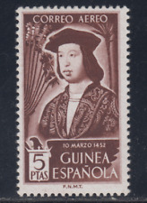 GUINEA (1952) NUEVO SIN FIJASELLOS MNH SPAIN - EDIFIL 317 FERNANDO EL CATOLICO