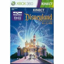 XBOX 360 Kinect Disneyland Adventures (Asian English Version)