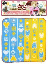 Banpresto Ichiban CardCaptor Sakura Prize G Wash Gauze Towel Kero Spinel Sun New