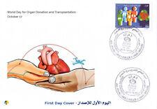 Algeria FDC World Day for Organ Donation and Transplantation October 17 health