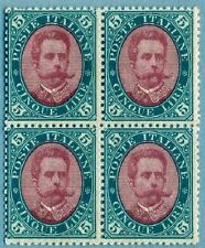 1889 Regno - Re Umberto I/ Seconda serie 5 Lire quartina integra Bolaffi n. 101