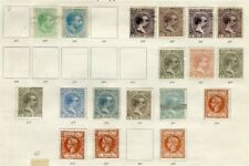 PHILIPPINES; 1880s-90s early classic Alfonso issue fair Mint LOT