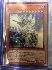 VE09-JP001 Japanese Black Luster Soldier - Envoy of the Twilight Ultra Rare