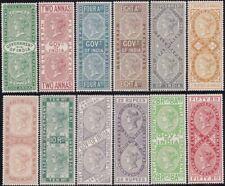 INDIA 1869 QV Victoria Telegraphs Stamp set MNH Gummed Reproduction Stamp sv