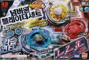 Takara Tomy No1 Beyblades Metal Fusion 4D Ultimate Bey Set BB117 Korean Ver