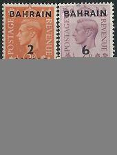 George VI (1936-1952) Postage Bahraini Stamps (Pre-1971)