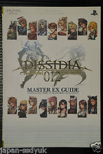 JAPAN Dissidia 012 Final Fantasy Master EX Guide Square Enix