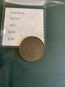 Hong Kong 1 Cent 1865 Unc