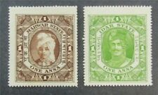 nystamps British India Stamp Used