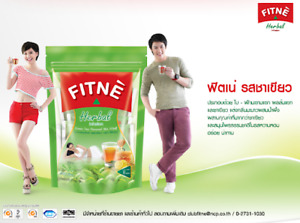 FITNE Herbal Infusion Green Tea Flavour Slimming weight Loss Diet 30 Bags