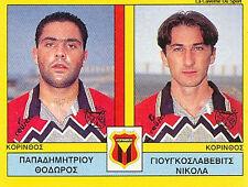 N°424 PLAYERS APO KORINTHOS GREECE PANINI GREEK LEAGUE FOOT 95 STICKER 1995