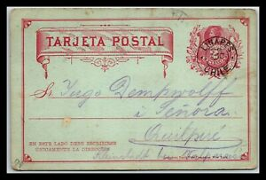 GP GOLDPATH: CHILE POSTAL CARD 1895 _CV712_P14
