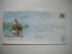 Russia stamped pictured cover Californian sea lion local mail Nizhny Novgorod
