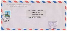 1994 TAIWAN Air Mail Cover PANCHIAO To HULL GB Commercial Leaguer Deft SG1862