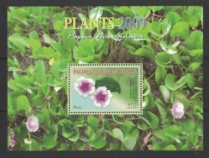 2009 Papua New Guinea Plants MS SG 1297 MUH