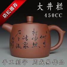 Rare handmade yixing zisha Purple clay teapot - Chinese characters 450cc