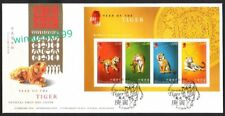 Hong Kong 2010 Zodiac Lunar New Year of the Tiger, Miniature Sheet Stamp on FDC