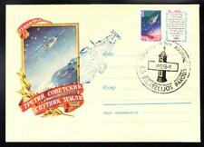 Space Exploration SPUTNIK 3 SATELLITE 1958 Kaunas Russia Space Cover (A5663)