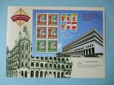 Hong Kong Classic Series 8 Sheet MNH Special Edition