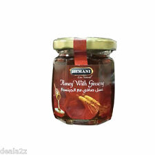 Hemani Pure Honey WIth Ginseng 125gm USA SELLER