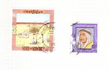 Kuwait Stamps