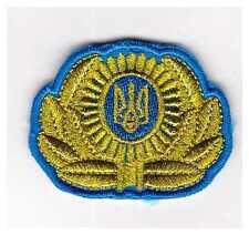Ukraine Ukrainian Embroidered Cockade Airborne Troops Patch Tryzub Hats Cap