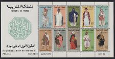 PHILATEC juin 1970 Royaume du Maroc un feuillet de 10 timbres neufs /B4TM6a
