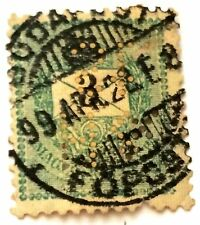 Stamp foreign old perfin 1899 unknown info