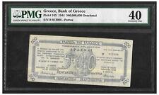 40 PMG 500000000 Drachmai 1944 Greece Patras Banknote SN:B 013006 # 165 From 1$