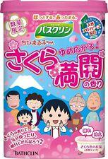 Chibi Maruko-Chan ー Japanese Bath Salt ー Sakura Flavour ー 600 g ー Made in Japan