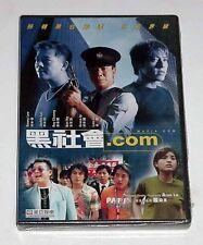 """Danny Lee Sau-Yin """"Mafia.com"""" Roy Cheung Yiu-Yeung HK 2000 Triad OOP DVD"""