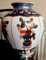 Large Chinese Vase Vintage Hand Made Painted Ornate Gilt Floral Panels