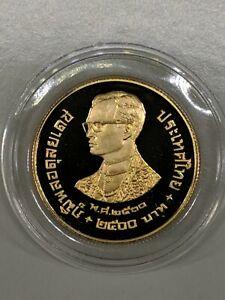 Thailand; Gold 2500 Baht BE2530 - 1987 AD Elephant PROOF